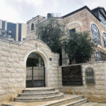 Khalil Sakakini Cultural Center
