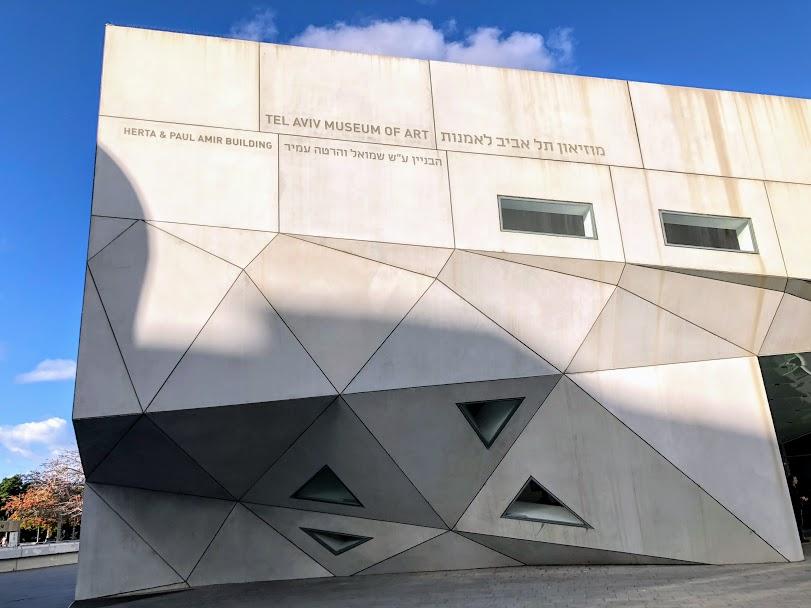 テルアビブ美術館 / Tel Aviv Museum of Art