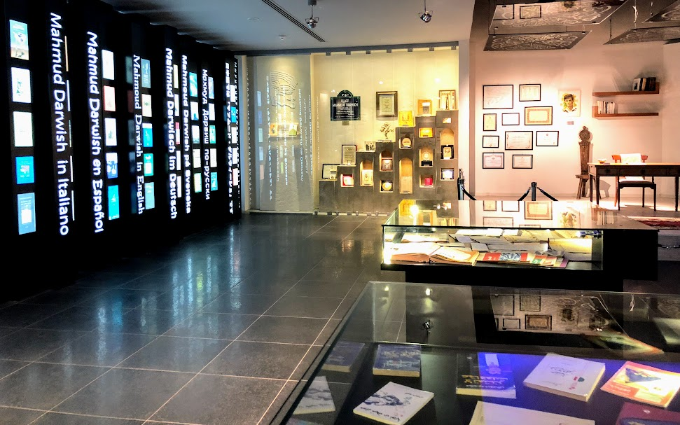 Mahmoud Darwish Museum