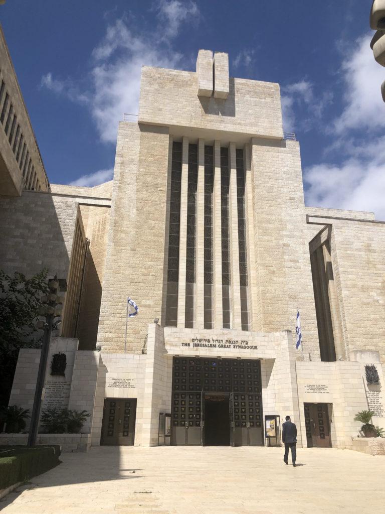 グレート・シナゴーグ / Great Synagogue