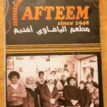 Afteem Restaurant