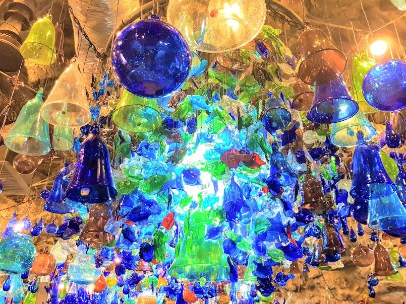 Ard Canaan Glass