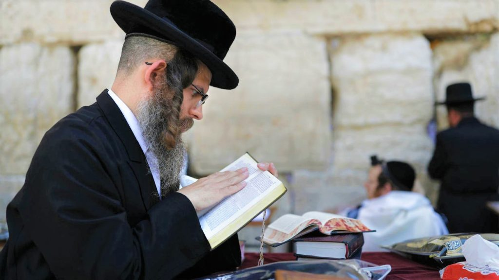 Meet the Ultra-Orthodox Jews Tour